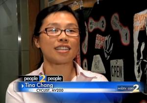 WSBTV2 AV200 Tina Chang Interview